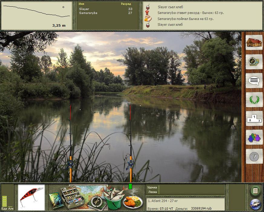 видео дема рыбалка