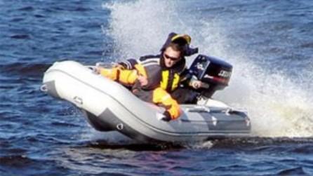 лодки пвх для нахлыста
